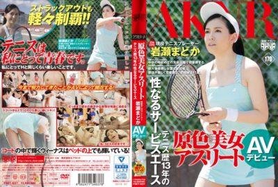 FSET-637 Service Ace Active Tennis Player Made Sexual Primaries Beautiful Woman Athlete Tennis History 13 Years Madoka Iwase AV Debut