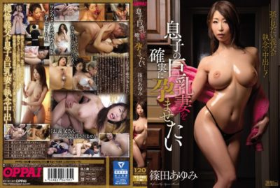 PPPD-490 Shinoda Want To Conceived To Ensure The Son Of Busty Wife History