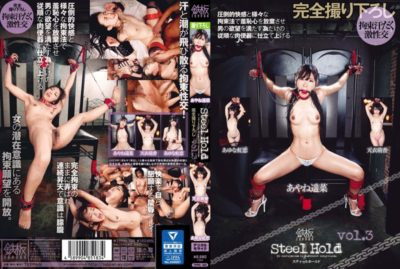 TPPN-122 Steel Hold Vol.3
