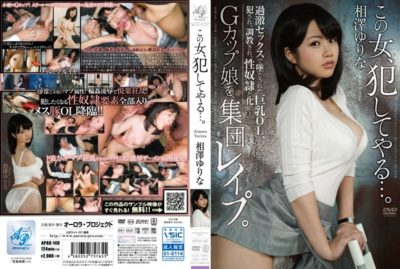 APAK-140 This Woman, I'll Commit ....Gang Rape A G Cup Daughter.Busty OL That Has Been The 墜 In Radical Sex, Fucked, Is Torture, It Turns Into Sexual Slavery .... Aizawa Yurina