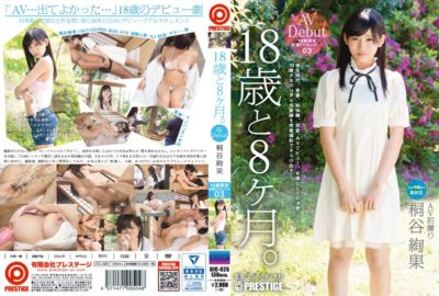 DIC-026 18-year-old And 8 Months. 03 Kiritani Ayahate