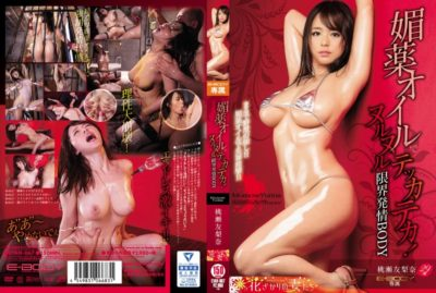 EYAN-067 Tekkateka In Aphrodisiac Oil!Slimy Limit Estrus BODY Momose TomoRina