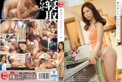 FTN-038 I Wanted To Look At The Wife Do Not Know Me ... 24 Aki Sasaki