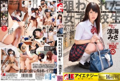IENE-700 After-school Detention Classroom To Be Gang-raped In Ryoumi Misa Targeted School Girls Devil Who Vol.02