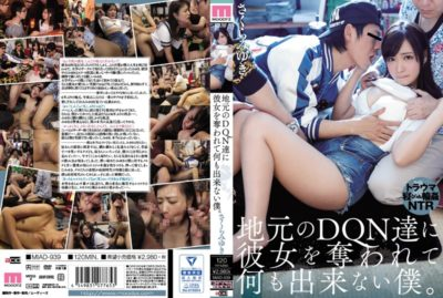 MIAD-939 I Can Not Be Anything Deprived Of Her Local DQN Us. Miyuki Sakura