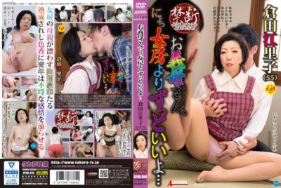 SPRD-899 Your Mother-in-law's, I Much Better Than Nyo' Wife ... Eriko Kurata