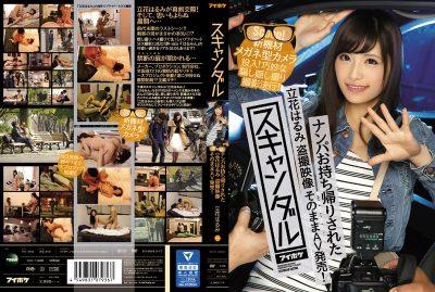 IPZ-810 Scandal Wrecked Takeaway Has Been Harumi Tachibana Voyeur Video As It Is AV Sale! New Equipment Eyeglass-type Camera Is Turned On!Clever Trick Spy Shooting Or Shine!