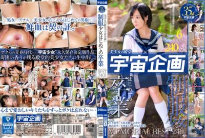 """MDTM-159 The First Time Of Graduation MEMORIAL BEST 240min Pretty Hall Of Fame """"space Planning"""" Uniform Girl"""