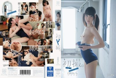 MUM-240 First Shooting.GariHoso Tails. Shaved HakuSaki Aira