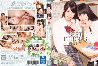 HODV-21201 BEST FRIENDS Best Friend Lesbian Both Feelings @ School Girls Lily Rena Aoi × Aya Miyazaki