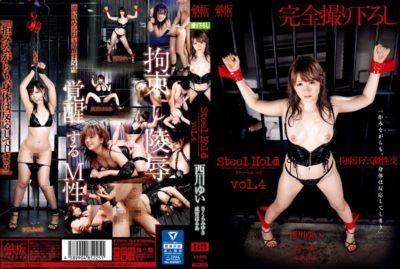 TPPN-124 Steel Hold Vol.4