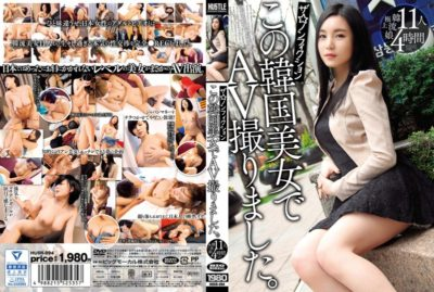 HUSR-094 The ☆ Nonfiction Took AV In This South Korea Beautiful Woman. 11 People 4 Hours