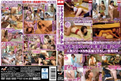 "NHDTA-925 Natural High End Of The Year 'married Woman' SP ""caught Sleeping Back Geki Piston!"" ""Unequaled Boy Home Within A Continuous SEX! """"Immediately Saddle To Blow Ass Of Her Husband! """"Gyarumama Is Irama Wet! "" ""Back The Captive Ass Tide Harnessed!""Popular Series 5 Works Take Down Binge Seen DX"