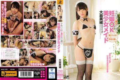 WANZ-536 Child Making Is Part Of Your Service Pregnancy OK Pretty Maid Mio Oshima