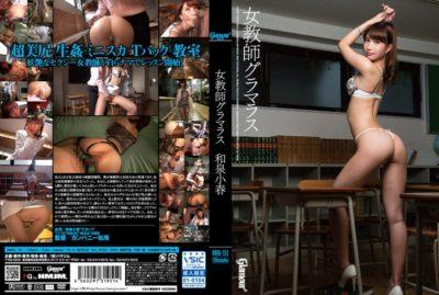 HMGL-151 Woman Teacher Glamorous Koharu Izumi