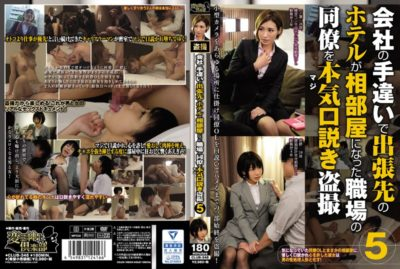 CLUB-348 Seriously Workplace Colleagues Business Trip Away From The Hotel Has Become Dormitory In Mistake Of The Company (Seriously) Advances Voyeur 5