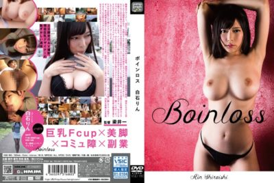 VGD-180 Boinrosu Rin Shiraishi
