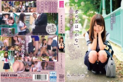 "FSGD-001 Your Name Is ""kana"".Joy Knew In The Fucked Is That ... Saotome Natuna"