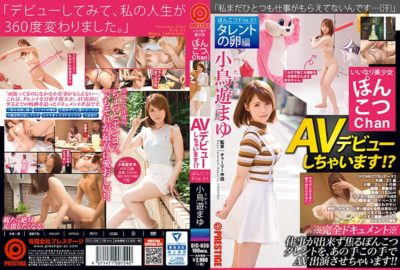 DIC-036 It Will Be Compliant Pretty Crock Chan AV Debut! ? Crock File.01
