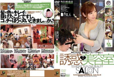 MD-004 Temptation ◆ Beauty Salons Yuki Yoshizawa