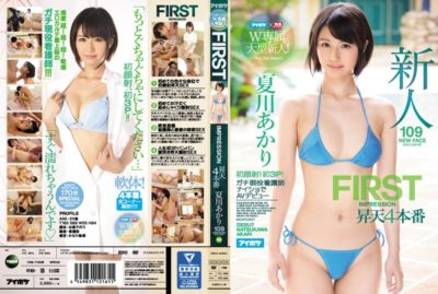 IPZ-865 Aipoke × S1 W Dedicating FIRST IMPRESSION 109 Ascension 4 Production Hatsukaoi!First 3P!AV Debut Akari Natsukawa In Gachi Active Duty Nurse Secret