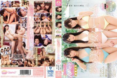 KAWD-774 Kawaii * 10 Anniversary SPECIAL 3 Manufacturer Special Collaboration Planning SakuraYura × Minami Kojima × Rio Ogawa Dream Girl Harlem Super VIP Sex 3 Hours