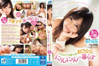 XVSR-197 Live In Ayano Nana And Pussy Too Cute Completely Subjective Sloppily