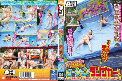 ATOM-262 Porori Confirm!Manchira Inevitable!Immediately Out After Sliding Down!Slimy Tsu In The Melting Swimsuit!Lotion Dump Car Quiz!