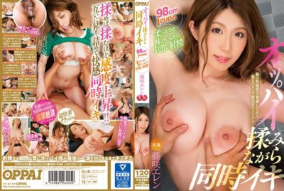 PPPD-656 Simultaneously While Rubbing The Frenzy Fujisaki Ellen