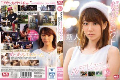 SNIS-837 Rookie NO.1 STYLE Kansai Born Mecha Eroshi And Russia Woo - • Minori Umeda AV Debut