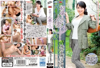 JRZD-701 First Shooting Wife Document Eriko Takita