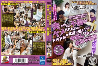 AQSH-003 Not Is Jamme Affair In're Husband! ?Frustration Wife That Could Allow Up To Put In The Flare-up In The Pounding Of The Situation