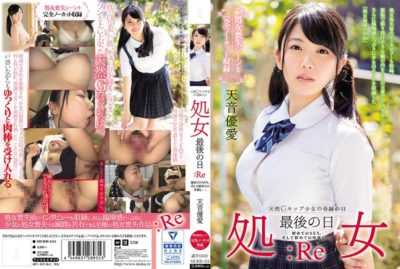 MUKD-455 Last Day Of Virginity: Re First SEX.And The First Vaginal Cum Shot .... Tenbo Delicious