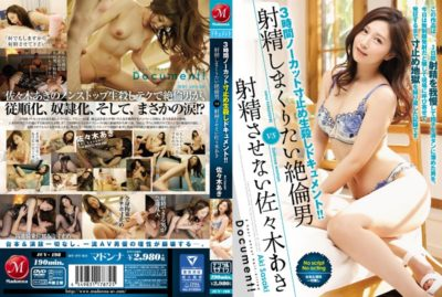 JUY-198 I Want To Ejaculate Crazy Man VS Do Not Ejaculate Sasaki Aki 3 Hours Uncut Tie Stop Destroying Document! It Is!
