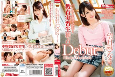 MKMP-176 Barely Drop Out Of School! It Is!Educational Internship Monopoly Debut Mochizuki Hinako