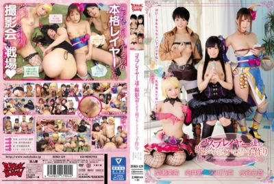 ZUKO-129 If The Cosplayers Are Going To Take Part In A Photo Session, I Make Something Too Much So I Make A Child