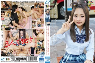 HONB-027 JK Favorite Father Nampa Turned Around With A Three - Person God Level Pretty Girl Who Came Up With A Slender That Erected Most In His Life.