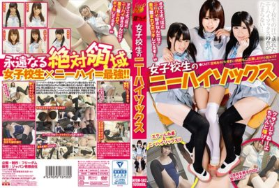 NFDM-502 School Girls Knee High Socks Of