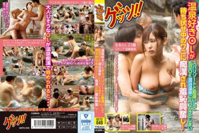 GETS-049 Hot Spring Favorite OL Misunderstood As A Spa Resort And Gangbang OK It Got Into Mixed Bathing Hot Springs And Got Shameless By Crocodiles In Ambush ...