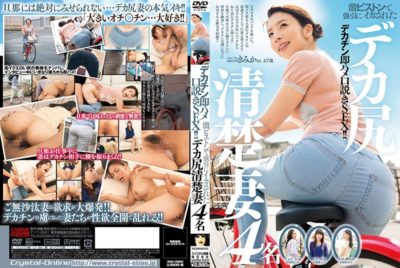 MADM-052 Decachine Instantaneous Speech Sex! It Is!Deka-ass, Chi-Chi Wife Forced Suddenly With An Intense Piston 4MADM-052 Decachine Instantaneous Speech Sex! It Is!Deka-ass, Chi-Chi Wife Forced Suddenly With An Intense Piston 4