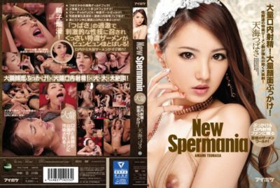 IPZ-997 New Spermania Massive Mouth Ejaculation!Massive Face Bukkake!