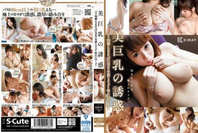 KRAY-012 Beauty Busty Seduction Bust Size Erotic Breasts Beyond 90 Taste The Obscene Body Bodhisattva!
