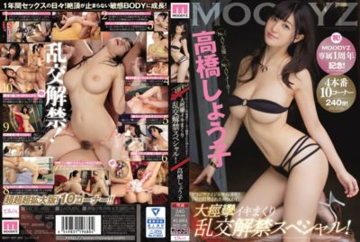 MIDE-465 Gravure Idol Ultimate Evolution