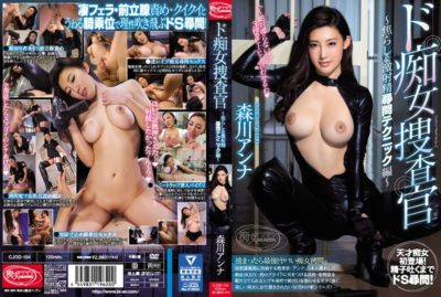 CJOD-104 Do-a-woman Agent - Fierce & Extra-Ejaculation Questioning Techniques- Morikawa Anna