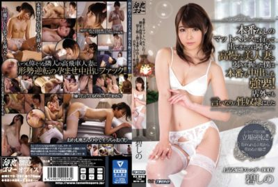 MEYD-297 I Went To Mat Health Without Production And Came Out Is A Prideful Beauty Wife