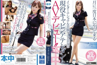 HND-432 The Active Cabin Attendant AV Debut Of International Beautiful Legs Half Beautiful Woman Coming To Japan Once A Month