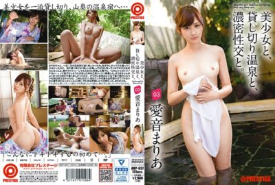 ABP-657 Beautiful Girls, Rental Hot Springs, Dense Intercourse.03 Marina Koime