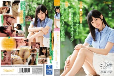 KAWD-852 Middle-aged Chi ● I Love To Spend Many Hours Keep Pacifier Wakayama