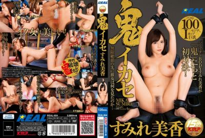 REAL-654 Demon Ikasa Sumire Mika