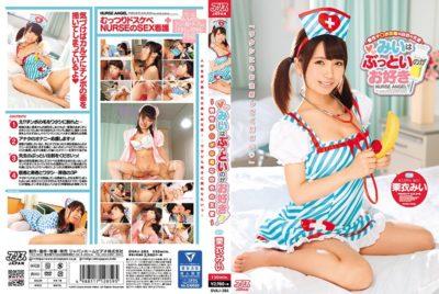 DVAJ-285 Mi Is A Massive Liking Mi Kuri